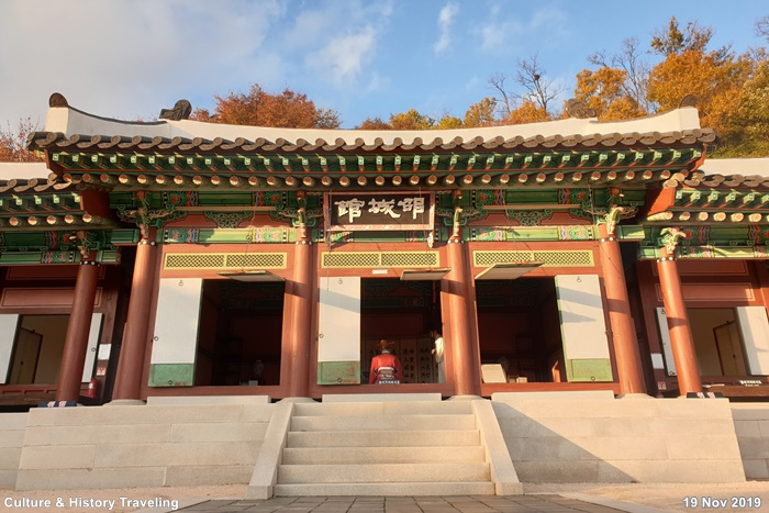 인천 인천도호부 09-20191119