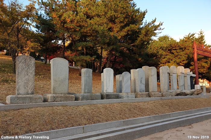인천 인천도호부 17-20191119