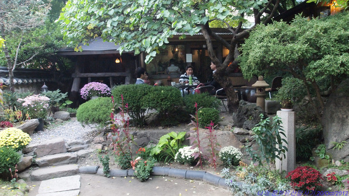 서울 성북동 이태준가옥, 도성밖 계곡 별장같은 한옥  Culture ...