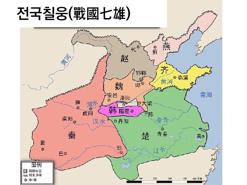 중국의 성_3