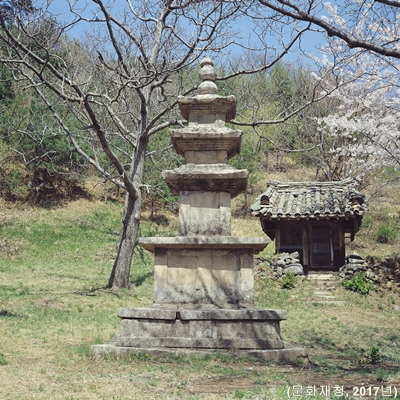 영덕 칠보산 유금사 10-2017_12_19