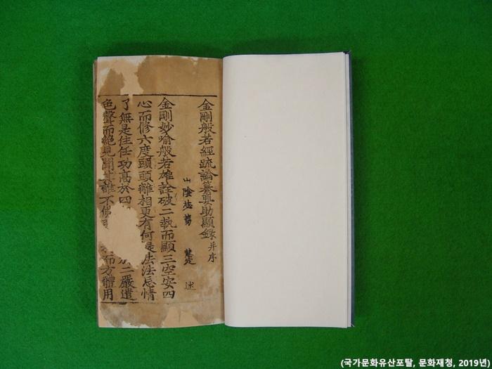 충주 청룡사지 11-20110817