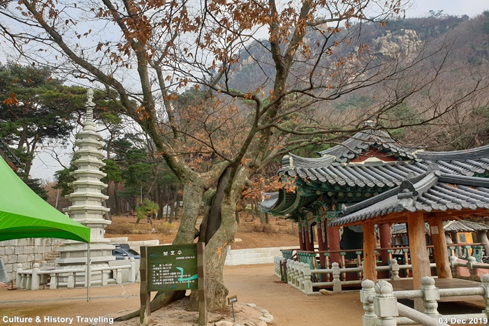서울 호암산 03-20191203