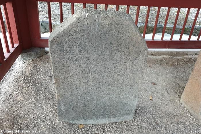 영천 청제비 보물517호 08-20200105