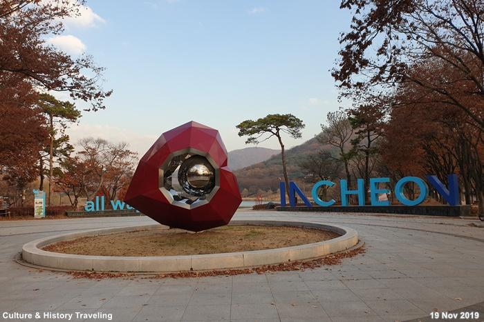 인천 인천대공원 20-20191126
