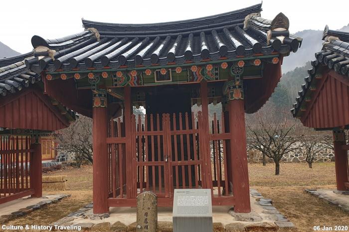 청도 운문사 원응국사비 보물316호01-20200106