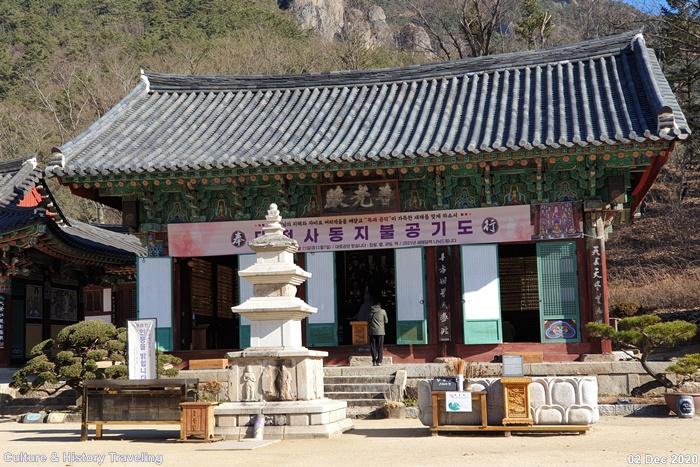 청송 대전사 보광전 보물1570호 01-20201205