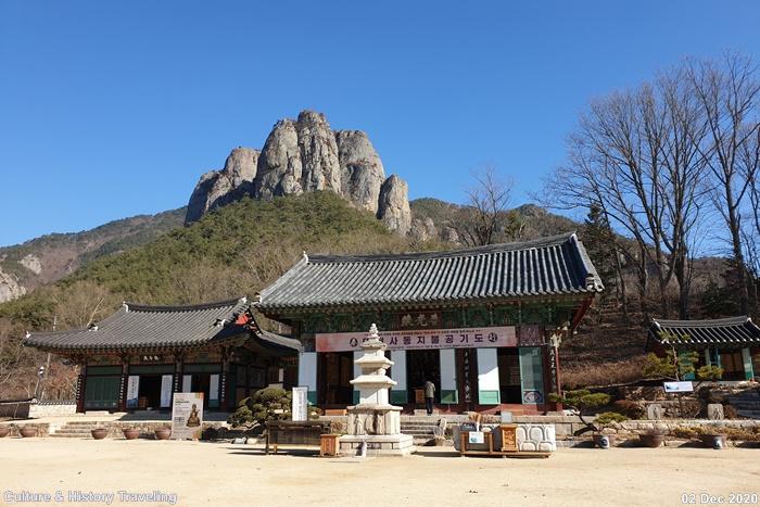 청송 대전사 보광전 보물1570호 21-20201205