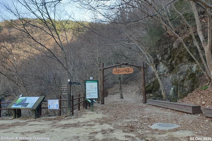 청송 주왕산 계곡 일원 명승11호 05-20201205