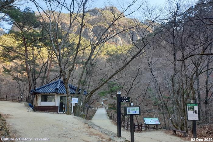 청송 주왕산 계곡 일원 명승11호 11-20201205