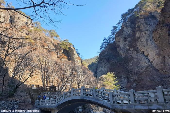 청송 주왕산 계곡 일원 명승11호 21-20201205