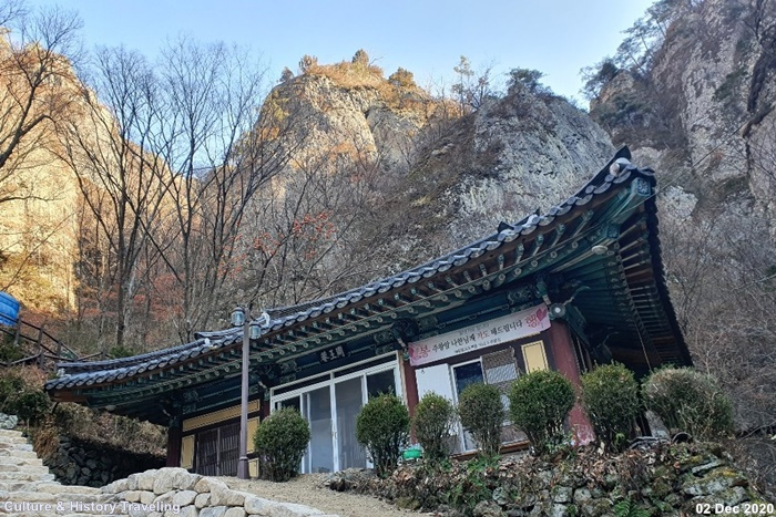 청송 주왕산 계곡 일원 명승11호 48-20210225