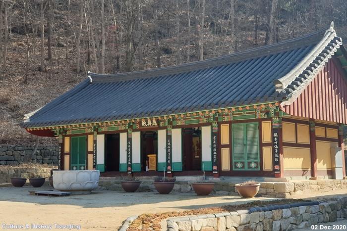 청송 주왕산 대전사 03-20201205