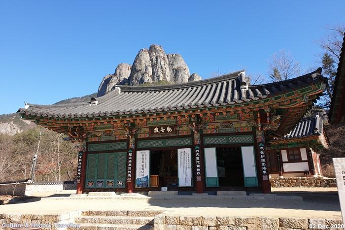 청송 주왕산 대전사 06-20201205