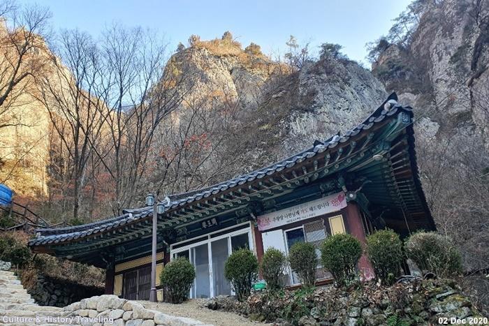 청송 주왕산 대전사 08-20210224