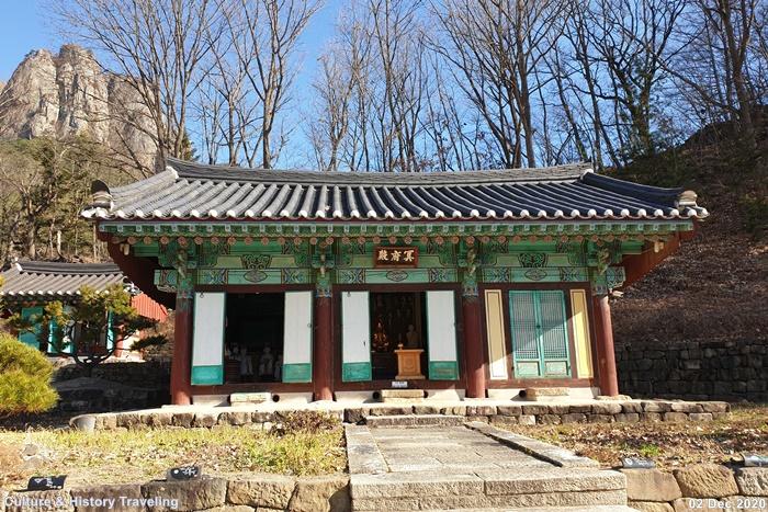 청송 주왕산 대전사 12-20201205