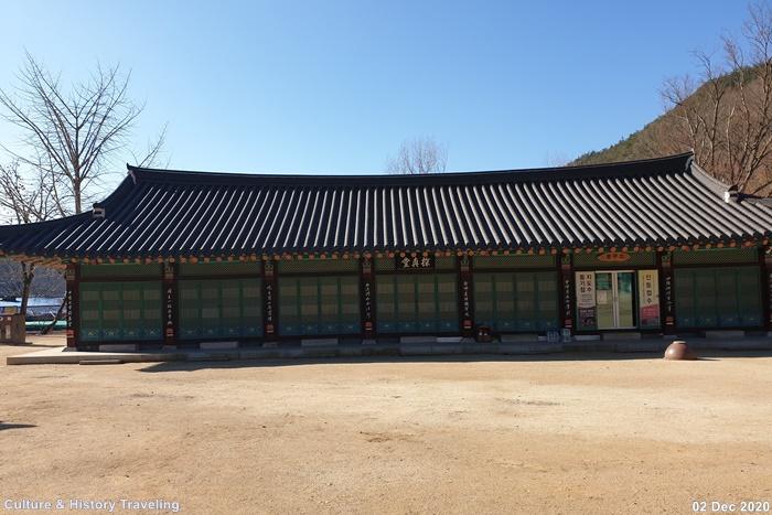 청송 주왕산 대전사 13-20201205
