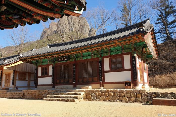 청송 주왕산 대전사17-20201205