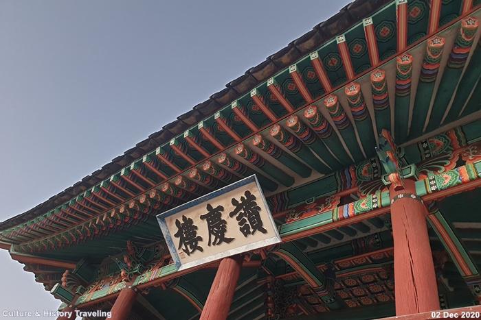 청송 찬경루 보물2049호 11-20201204