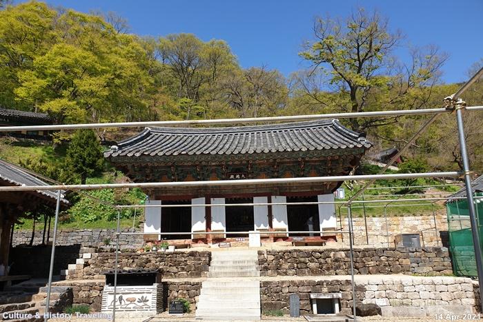 청양 장곡사 하 대웅전 보물 181호 08-20210414