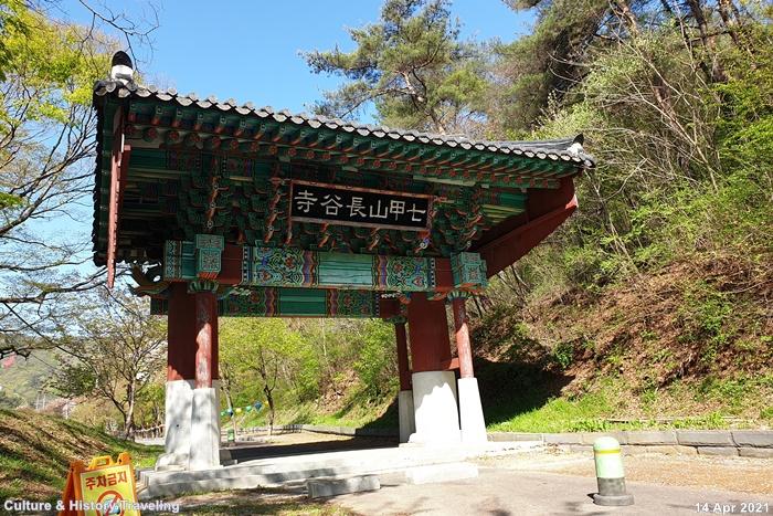청양 칠갑산 장곡사 02-20210414