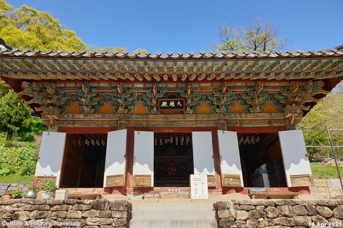 청양 칠갑산 장곡사 06-20210414