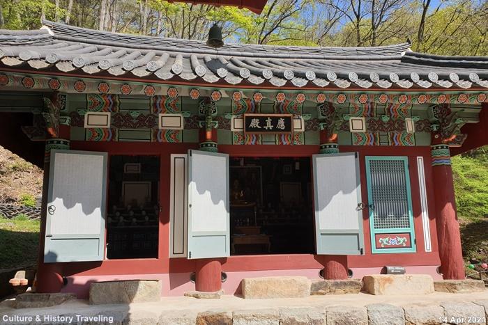 청양 칠갑산 장곡사 23-20210414