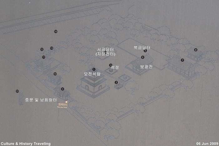 경주 분황사지 03